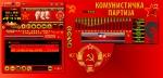 Komunisticka Partija by darjan