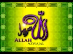 Allah Azwajal by Pakistani