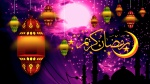 Ramadan Kareem by Pakistani