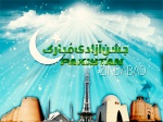 Happy independence Day by Pakistani
